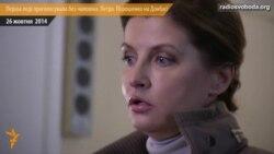 Голосую сама, мій чоловік на Донбасі, але проголосує - Марина Порошенко