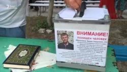 История похищенного Эрвина Ибрагимова