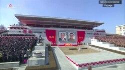 Северна Кореја: денуклеаризацијата не е резултат на санкциите од САД