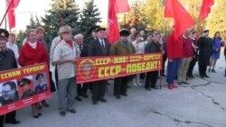 Коммунисты Севастополя провели траурный митинг в центре города (видео)
