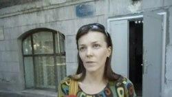 Cуд визнав Радченко-молодшу винною та оштрафував