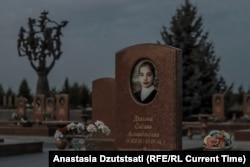 Анжела Цомартованың қызы Сабинаның зираты.