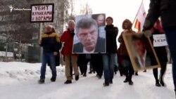 Акция памяти Б.Немцова в Новосбирске