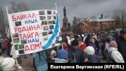 "Митинг в Иркутске ""За чистый Байкал"""