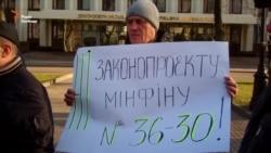 Підприємці Дніпропетровська мітингували проти податкової реформи (відео)