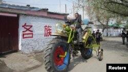 ШУАР аймагы, Кытай