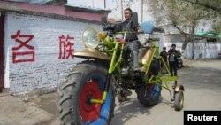 В СУАР КНР