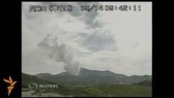 Японияда Асо вулқони уйғонди