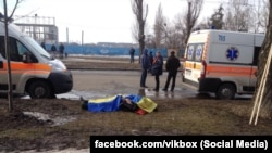 Харьков, 2015 елның 22 феврале