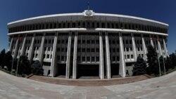 Қирғизистонда 59 одам президент бўлиш учун ҳужжат топширди