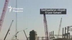 Эътироз дар корхонаи ширкати Uzbekistan GTL аз таъхир дар пардохти маош