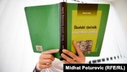 Školski rječnik bosanskog jezika autora Dževada Jahića