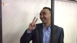 Суд по делу Болатбека Блялова