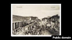 Гарадзкая плошча ў Наваградку, 1916 год