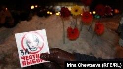 Свои акции оппозиция в Питере не будет согласовывать с властями
