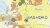 سه آمریکایی در بغداد «ناپدید شده اند»