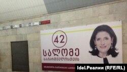Если у вас есть деньги – вы спокойно можете купить место для рекламы где угодно, даже в метро