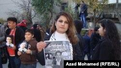 روزنامهنگاران عراقی در اعتراض به قتل یکی از خبرنگاران آن کشور