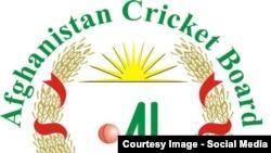 لوگوی کریکت بورد افغانستان