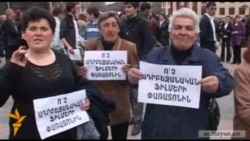 Protest Against Azerbaijani Film Festival In Armenia