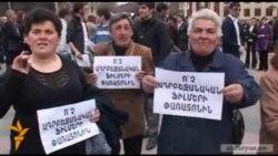 Protest Against Azerbaijani Film Festival In Armenia