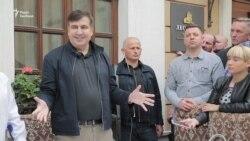 Саакашвілі підписав адмінпротокол про порушення кордону України (відео)