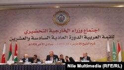 اجتماع وزراء خارجية الدول العربية في القاهرة 26 آذار 2015