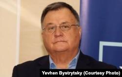 Євген Бистрицький, вчений-філософ