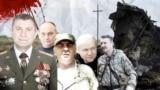 Донбасс жерінде апатқа ұшыраған ұшақ қалдығы мен халықаралық тергеу тобы күдікті санайтын адамдардың суреттерінен коллаж.