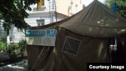 Палатка участников пикета под представительством президента Украины в АРК, Херсон