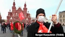 Шествие сторонников Коммунистической партии в Москве в день 150-летия Ленина. 22 апреля 2020 года.