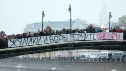 Митинг в Москве 10 декабря
