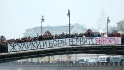Москва, Лужков мост
