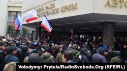 Крим, Сімферополь, лютий 2014 року