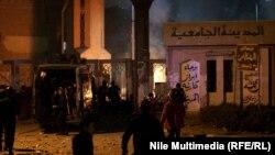 أعمال عنف سابقة في جامعة الأزهر 20/11/2013
