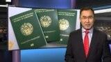 Өзбекстан экзит визаны жоюну көздөйт