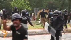 Protesters Clash With Police InPakistaniCapital