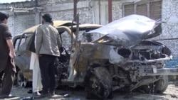 Taliban Claims Car-Bomb Attack In Kabul