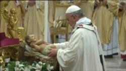 Papa Françesku në meshën e parë të Krishtlindjeve