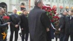 Пасол РФ Сурыкаў усклаў кветкі