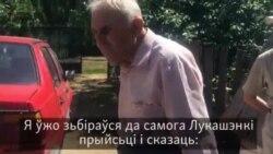 92-гадовы вэтэран. Чыноўнікі сьмяюцца зь мяне