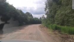 Дорога в Торжок