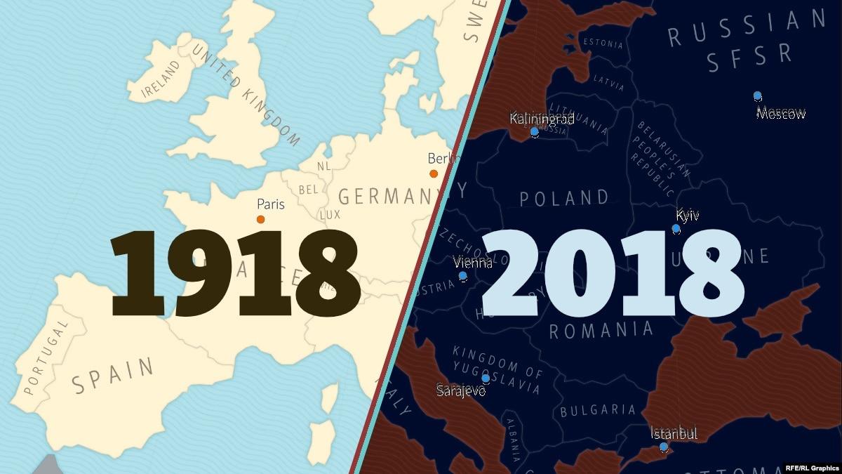 Как изменилась Европа с 1918 года