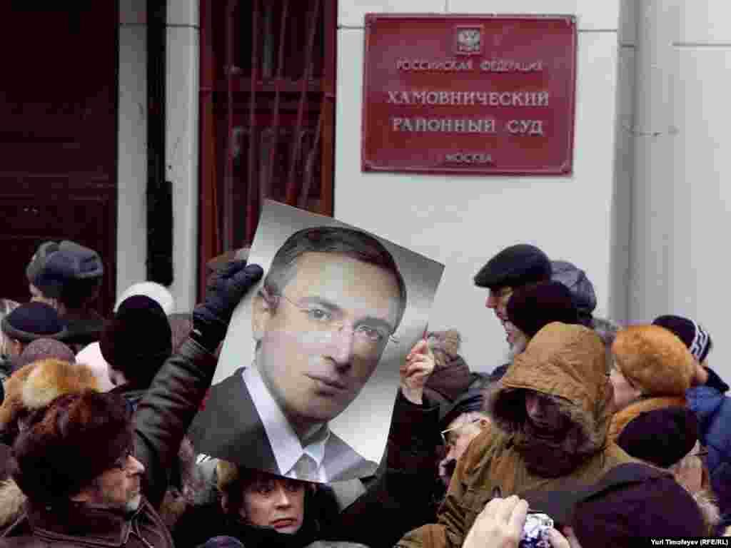 Несколько сотен человек собрались у здания Хамовнического суда в день чтения приговора Ходорковскому и Лебедеву