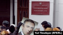 Supporters Rally In Support Of Khodorkovsky