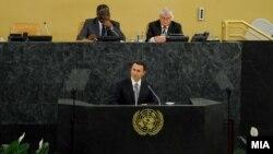Обраќање на премиерот Никола Груевски во ОН.