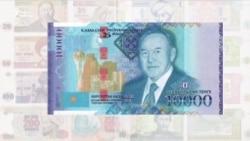 23-летняя история тенге: от аль-Фараби до Назарбаева