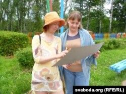 Лера Сом, Кацярына Мясьнікова