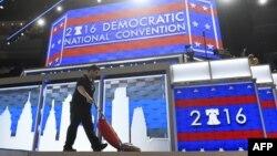 Филадельфиядаги Демократлар партияси қурултой ўтказаётган бино.
