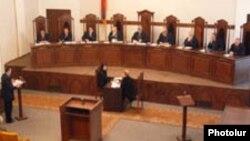 Заседание Конституционного суда Армении